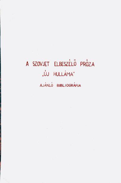 """A szovjet elbeszélő próza """"új hulláma"""" : ajánló bibliográfia"""
