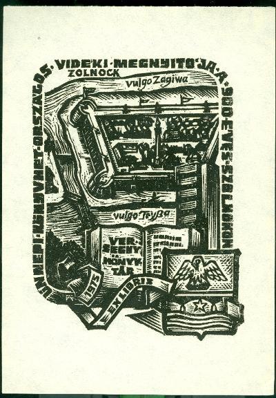 Ünnepi Könyvhét országos vidéki megnyitója a 900 éves Szolnokon. Verseghy Könyvtár, 1975 szignált Szolnoki vár, nyitott könyv, Szolnok címere, toronyház Az ex libris az Atheneum nyomda 1868-ban gyártott kézi sajtológépén készült a Verseghy Könyvtárban