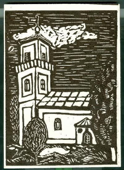 Tiszaszőlős, Templom Magyarország gyermekszemmel linómetszetekben Szávai István és a Szolnoki Metszőkör
