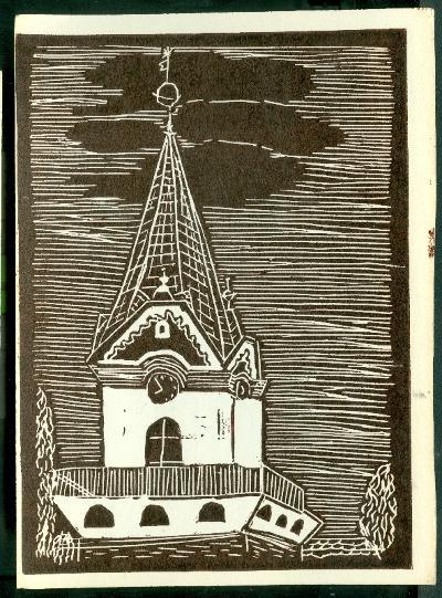 Jászkisér, Református Egyházközség Temploma Magyarország gyermekszemmel linómetszetekben Szávai István és a Szolnoki Metszőkör