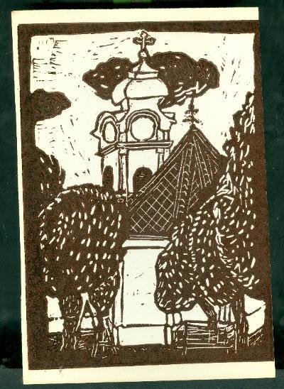 Cibakháza, Római Katolikus Templom tornya Magyarország gyermekszemmel linómetszetekben Szávai István és a Szolnoki Metszőkör