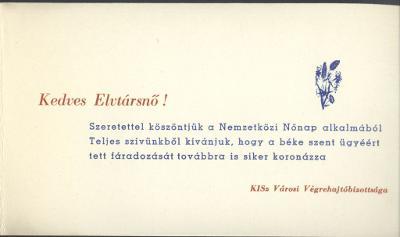 KISZ Városi Végrehajtó-bizottság Anyák napi köszöntő kártyája