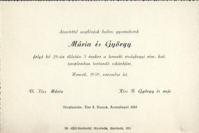 V. Kiss Mária és Kiss B. György esküvői meghívója