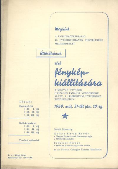 """Meghívó a Tanácsköztársaság 40. évfordulójának tiszteletére meghirdetett """"Úttörőházak"""" első fényképkiállítására 1959. május 31-től június 10-ig"""