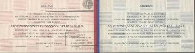 Jászberényi VASAS SC meghívója hagyományos VASAS Sportbáljukra 1959. február 14-re. Jászberényi VASAS SC elnökségének meghívója vezetőségválasztó közgyűlésükre 1959. február 22-re.