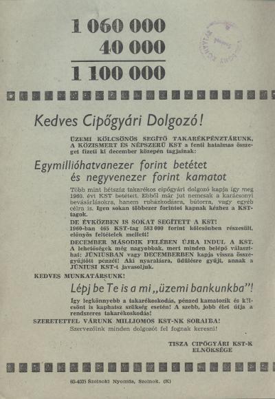 Tisza Cipőgyári KST (Üzemi Kölcsönös Segítő Takarékpénztár) szórólapja