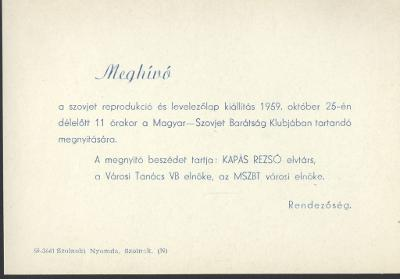 Meghívó a szovjet reprodukció és levelezőlap kiállításra