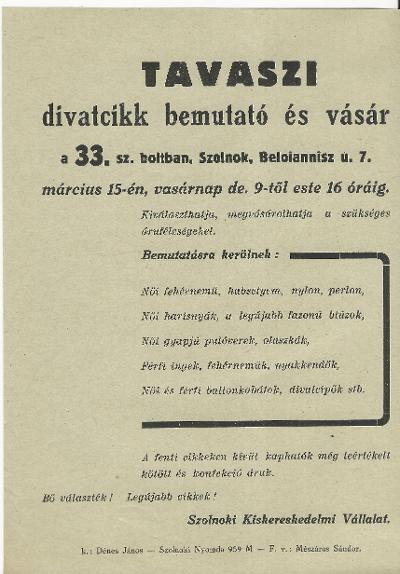 Tavaszi divatcikk bemutató és vásár a szolnoki 33. sz. boltban 1959. március 15-én.