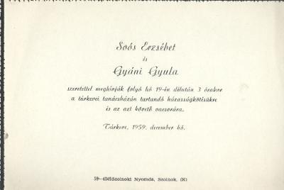 Soós Erzsébet és Gyáni Gyula esküvői meghívója