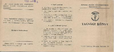 KPVDSZ Petőfi Kultúrotthon Tagsági könyve