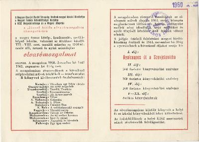 József Attila olvasómozgalom