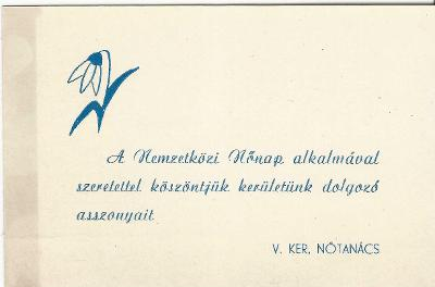 Az V. kerületi Nőtanács Nőnapi köszöntőkártyája