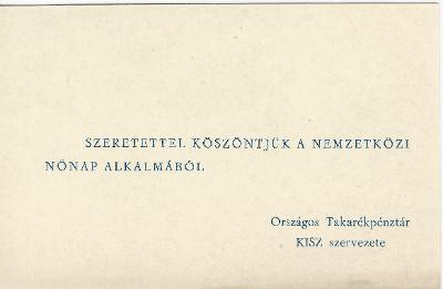 Az Országos Takarékpénztár KISZ szervezetének Nőnapi köszöntőkártyája
