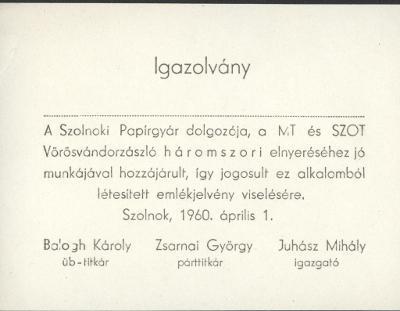 Szolnoki Papírgyár Igazolványa
