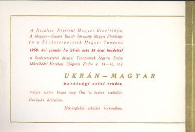 Meghívó Ukrán-Magyar barátsági estre