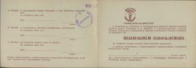 Látogatási jegy a Belkereskedelmi Szabadakadémiára