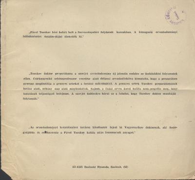 Pável Tucskov