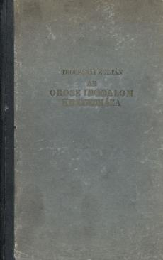 Az orosz irodalom kincsesháza