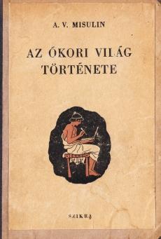 Az ókori világ története (középiskolai tankönyv)