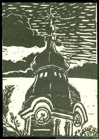 Zagyvarékas, Római Katolikus Templom tornya Magyarország gyermekszemmel linómetszetekben Szávai István és a Szolnoki Metszőkör