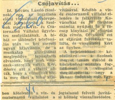 Magyar Nemzeti Digitális Archívum • Csukás István  Előszó a szerelemhez 963386d3e0