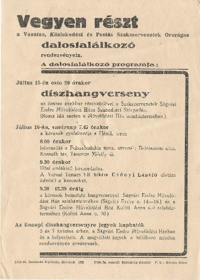 Vasutas, Közlekedési és Postás Szakszervezetek Országos dalostalálkozójának programja