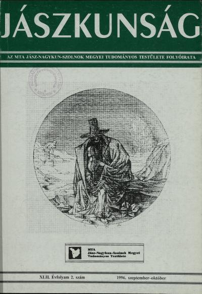 Jászkunság 1996  címlapja