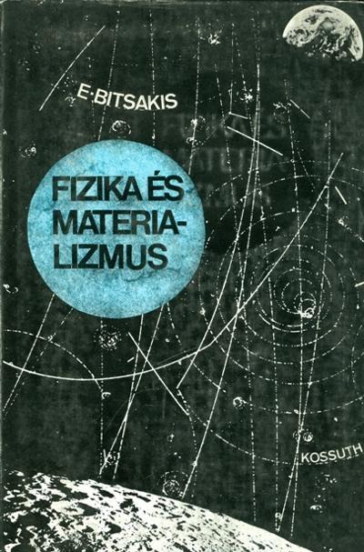 Fizika és materializmus