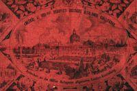 Emlékkendő az Országos Kiállításra, 1885