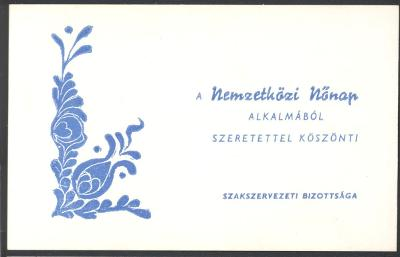A Szakszervezeti Bizottság Nőnapi köszöntőkártyája