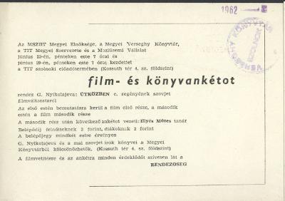 Film- és könyvankét G. Nyikolajeva: Útközben című regényének szovjet filmváltozatáról