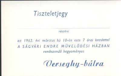 Tiszteletjegy a Verseghy Ferenc Gimnázium KISZ szervezete által rendezett Verseghy bálra