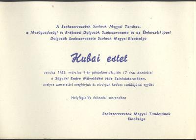 Kubai est