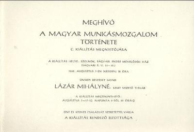 Meghívó a Magyar Munkásmozgalom története című kiállításra