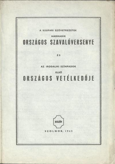 A Kisipari Szövetkezetek III. Országos Szavalóversenye és az Irodalmi Színpadok I. Országos Vetélkedője
