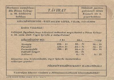 92da55b57c Magyar Nemzeti Digitális Archívum • Földművesszövetkezetek ...
