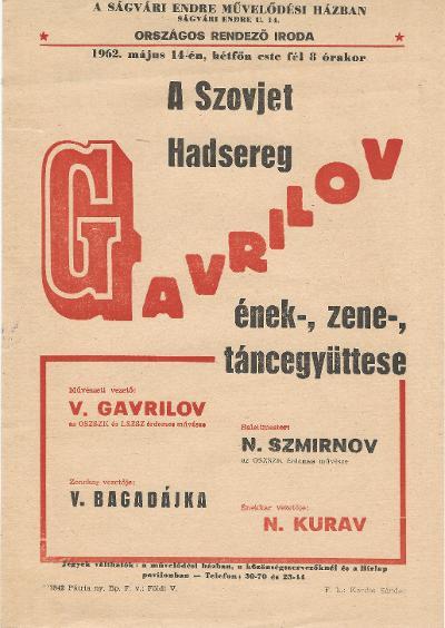 A szovjet hadsereg Gavrilov ének-, zene-, táncegyüttesének bemutatója