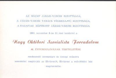 Nagy Októberi Szocialista Forradalom 46. évfordulója