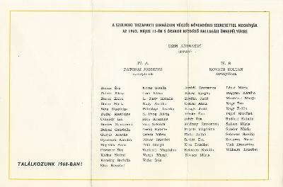 A Tiszaparti Gimnázium ballagási meghívója