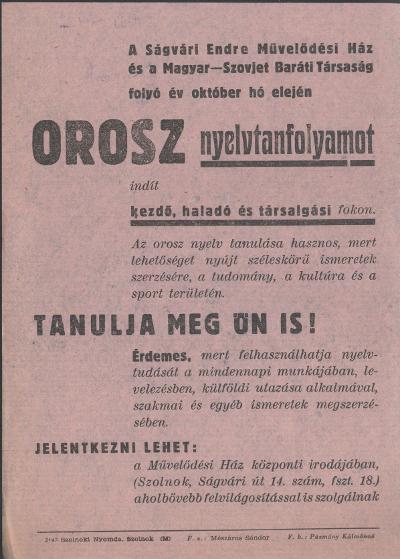 Orosz nyelvtanfolyam indul a Ságvári Endre Művelődési Ház és a Magyar-Szovjet Baráti Társaság rendezésében