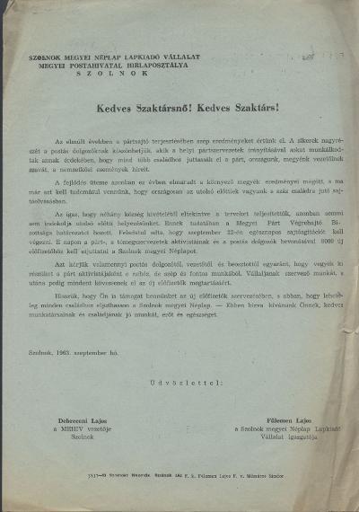 Szolnok megyei Néplap Lapkiadó Vállalat megyei Postahivatal Hírlaposztályának tájékoztatója