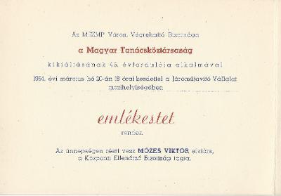 Magyar Tanácsköztársaság kikiáltásának 45. évfordulójára rendezett emlékest