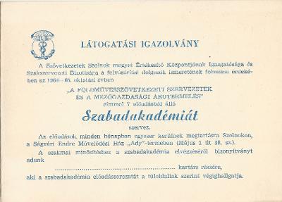 A földművesszövetkezeti szervezetek és a mezőgazdasági árutermelés