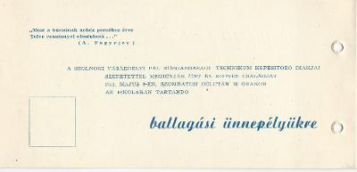 Szolnoki Vásárhelyi Pál Közgazdasági Technikum ballagási meghívója