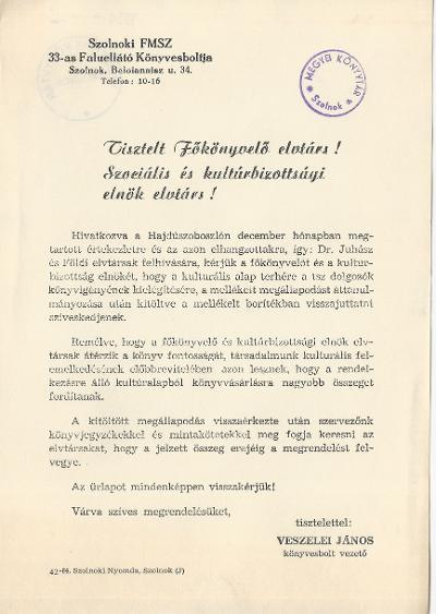 Szolnoki FMSZ 33-as Faluellátó Könyvesboltja