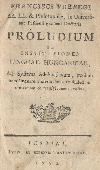 proludium