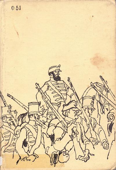 Damjanich tábornok