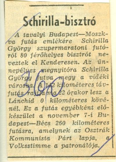 2a5fe27a05 Magyar Nemzeti Digitális Archívum • keresés • keresés helyekben ...