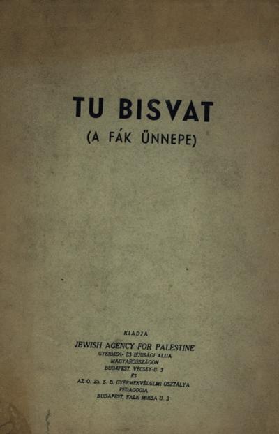 tu_bisvat