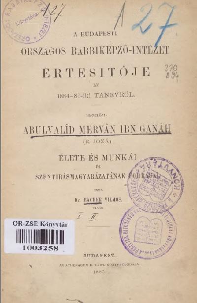 Abulvalid_Merván_Elete_1885